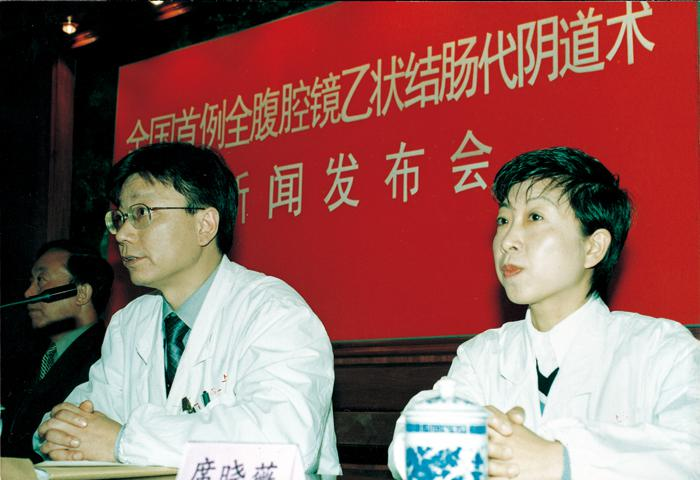 In Mar. 2002, the first case of laparoscopic sigmoid colectomy was successfully performed in China. )