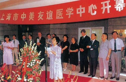 On Aug. 10, 1989, then mayor of Shanghai Municipality Wang Daohan (third on the right), Director of Municipal Committee Xie Xide (fifth on the right) and Deputy Mayor Xie Lijuan (sixth on the right) attended the Opening Ceremony of Sino-US Friendship Medical Center of our hospital.)