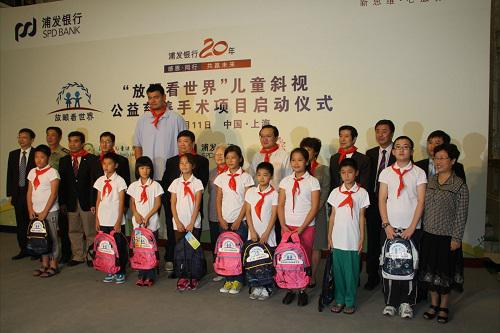 On Sept. 11, 2012, the project Eye on the World project of charity operation for children with strabismus of Shanghai Municipal Childrens Health Foundation undertaken by our hospital was officially launched. Xie Lijuan, Xu Jianguang and other leaders attended the ceremony.)