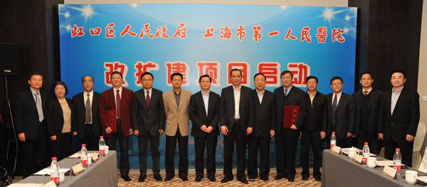 On Nov. 14, 2011, Hongkou District Government signed the Agreement for Project of Reorganizing and Expanding Hongkou Middle School Plot. Secretary of Hongkou District Committee Sun Jianping and Mayor of the District Wu Qin attended the signing ceremony.)